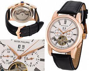 Копия часов Patek Philippe  №MX1554