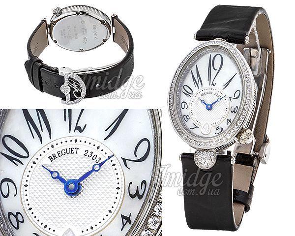 Женские часы Breguet  №N2470