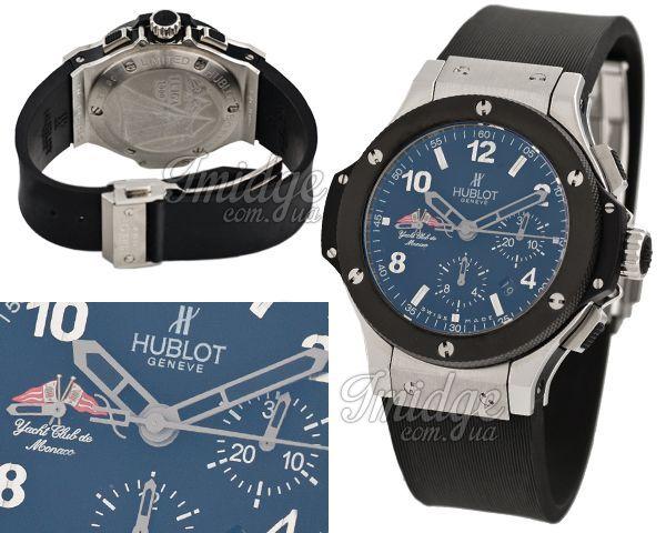 Мужские часы Hublot  №MX1399