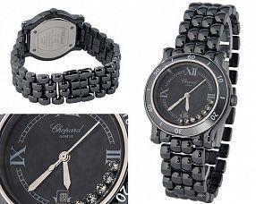 Копия часов Chopard  №M3216