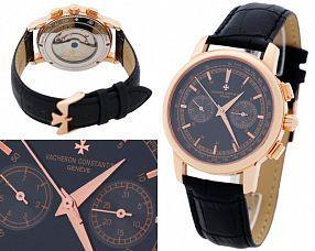 Мужские часы Vacheron Constantin  №MX2773