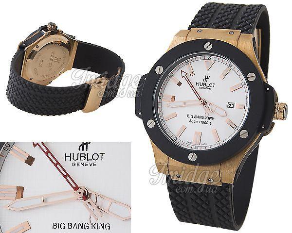 Мужские часы Hublot  №S0082