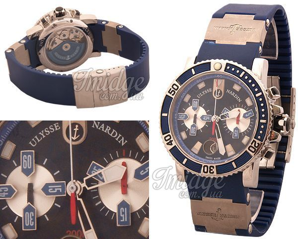 Мужские часы Ulysse Nardin  №M4465
