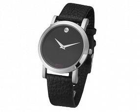 Унисекс часы Movado Модель №MX3441