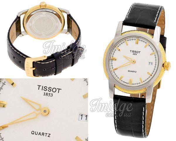 Мужские часы Tissot  №MX1045