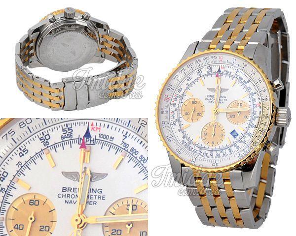 Мужские часы Breitling  №MX0284