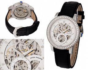 Унисекс часы Patek Philippe  №N1273