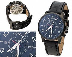 Мужские часы Montblanc  №MX1742