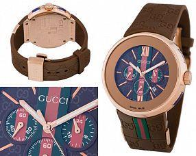 Унисекс часы Gucci  №N1135