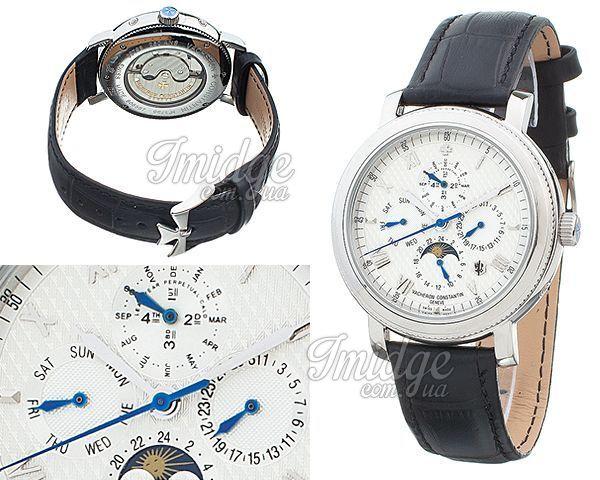 Мужские часы Vacheron Constantin  №M2679