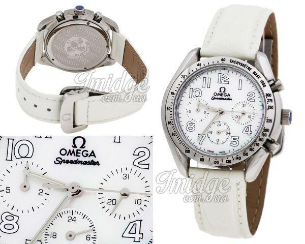 Женские часы Omega  №MX1032