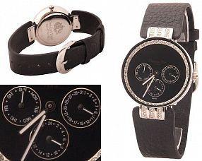 Копия часов Christian Dior  №MX0331