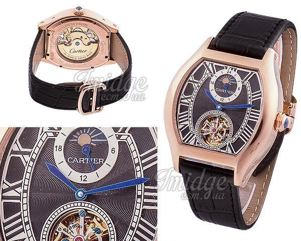 Мужские часы Cartier  №MX3162