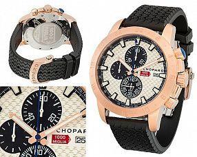 Мужские часы Chopard  №N2284