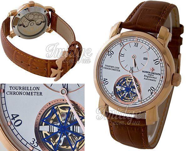 Мужские часы Vacheron Constantin  №S443