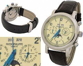 Копия часов Patek Philippe  №N0008