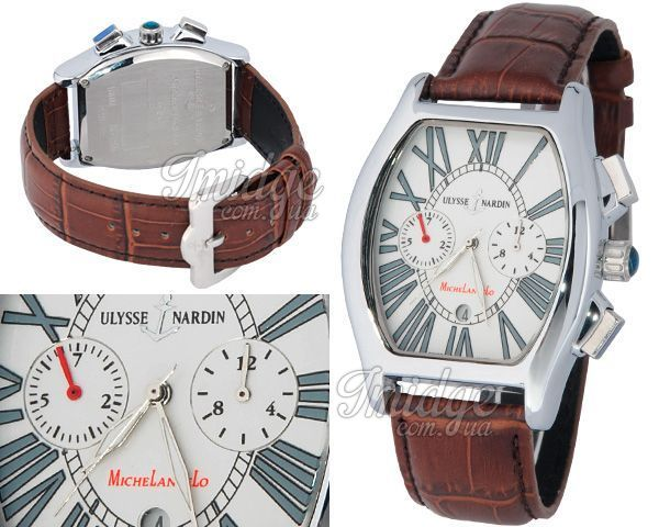 Мужские часы Ulysse Nardin  №MX0682