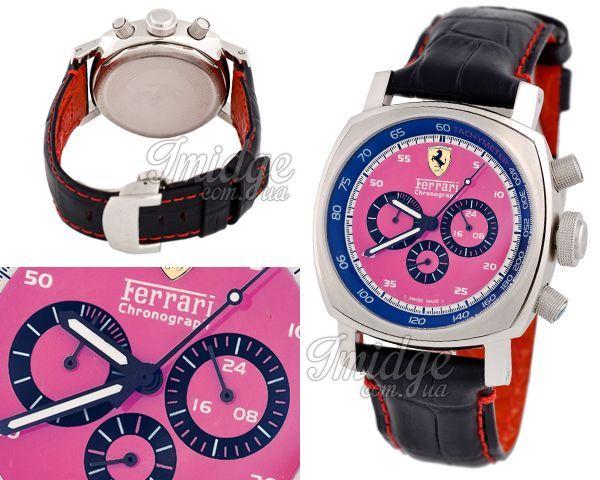 Мужские часы Ferrari  №MX1157