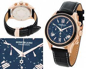 Мужские часы Montblanc  №N1667