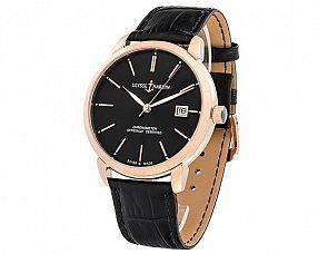 Мужские часы Ulysse Nardin Модель №MX2863
