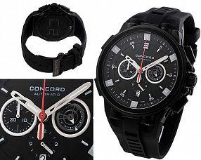 Мужские часы Concord  №N2559