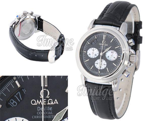 Женские часы Omega  №MX0015