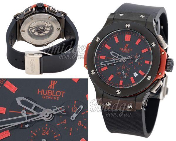 Мужские часы Hublot  №MX1017