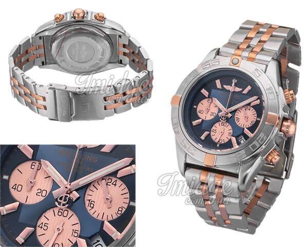 Мужские часы Breitling  №MX3445