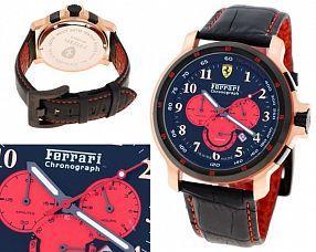 Мужские часы Ferrari  №MX1012