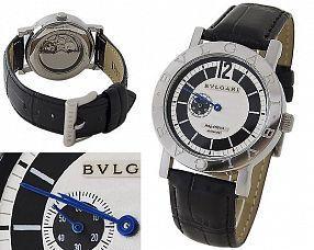 Мужские часы Bvlgari  №C0723