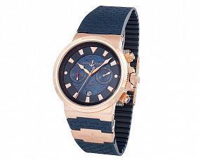 Мужские часы Ulysse Nardin Модель №MX2902
