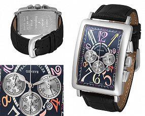 Мужские часы Franck Muller  №MX3279