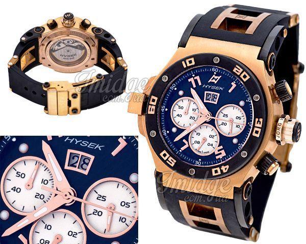 Мужские часы Hysek  №M4907