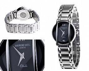Женские часы Raymond Weil  №M1956