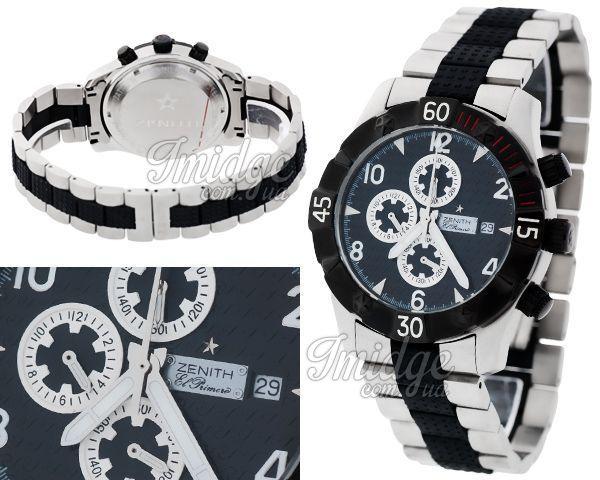 Мужские часы Zenith  №MX2722