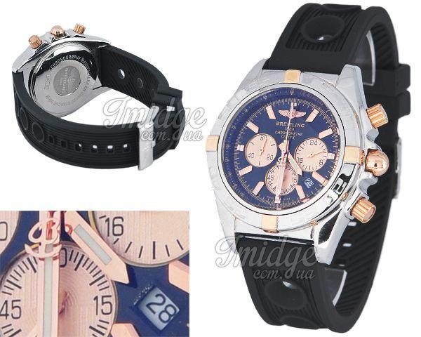 Мужские часы Breitling  №N0116