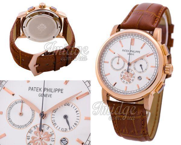 Мужские часы Patek Philippe  №MX1841