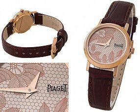 Женские часы Piaget  №P0009