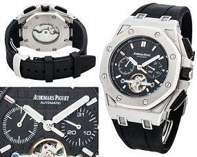 Мужские часы Audemars Piguet  №MX2042
