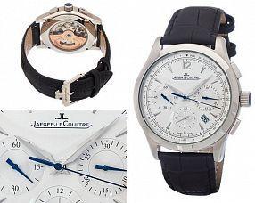 Мужские часы Jaeger-LeCoultre   №N1211