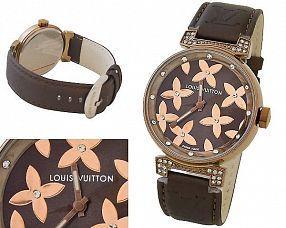 Копия часов Louis Vuitton  №P0017