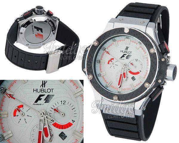 Мужские часы Hublot  №MX0782
