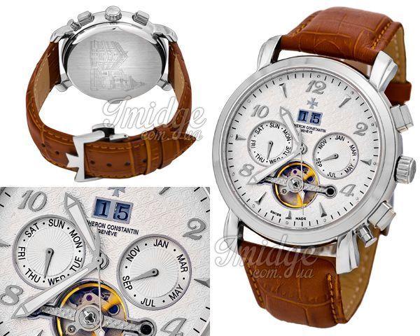 Мужские часы Vacheron Constantin  №MX1267
