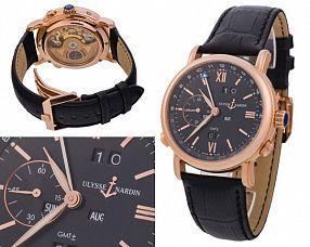 Мужские часы Ulysse Nardin  №N1557-2