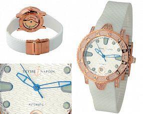 Копия часов Ulysse Nardin  №MX0402