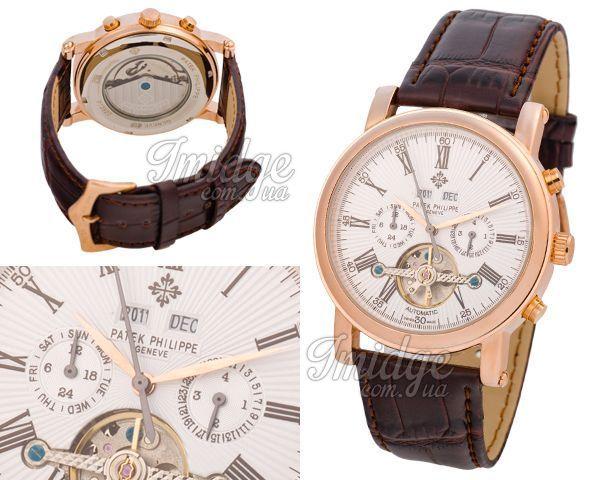 Мужские часы Patek Philippe  №MX1761