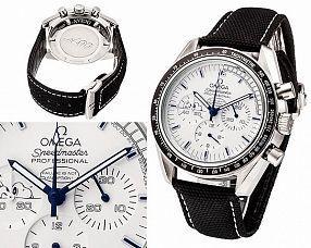 Мужские часы Omega  №MX3074