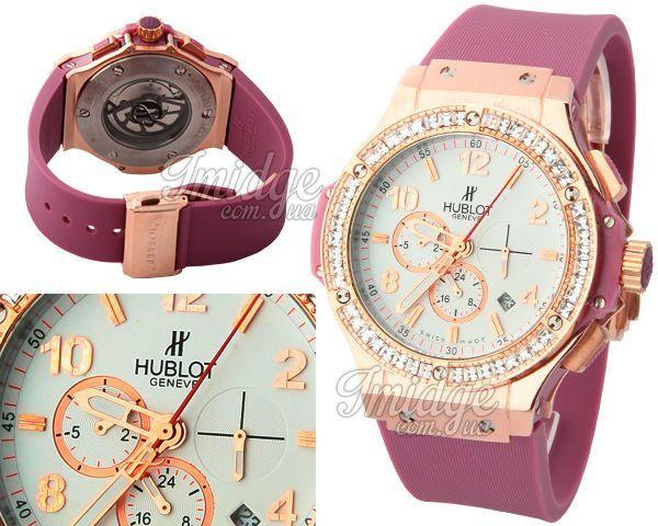 Женские часы Hublot  №MX0771