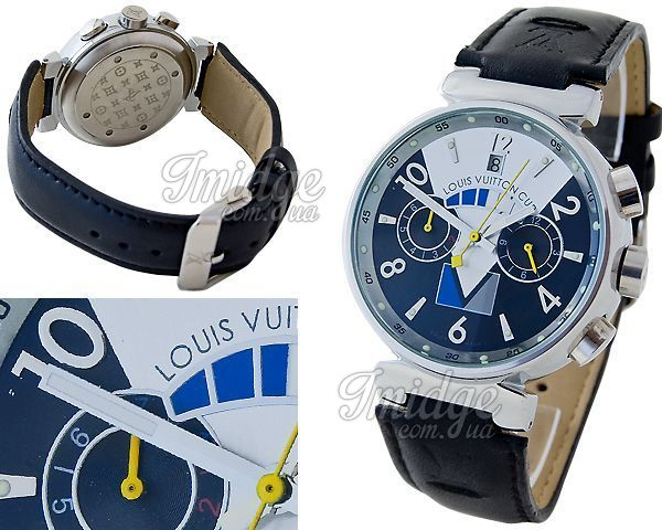 Копия часов Louis Vuitton  №H0475