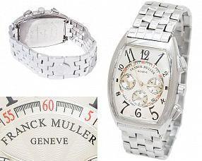 Мужские часы Franck Muller  №C1132